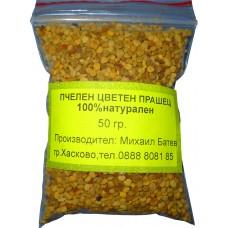 Пчелен Прашец 50 грама